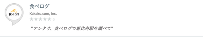 f:id:keiba-jyoshi:20171219120544j:plain