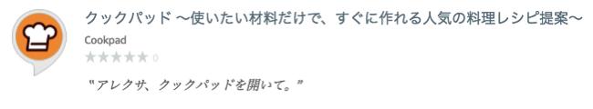 f:id:keiba-jyoshi:20171219120603j:plain