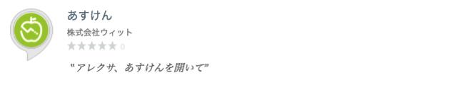f:id:keiba-jyoshi:20171219120627j:plain