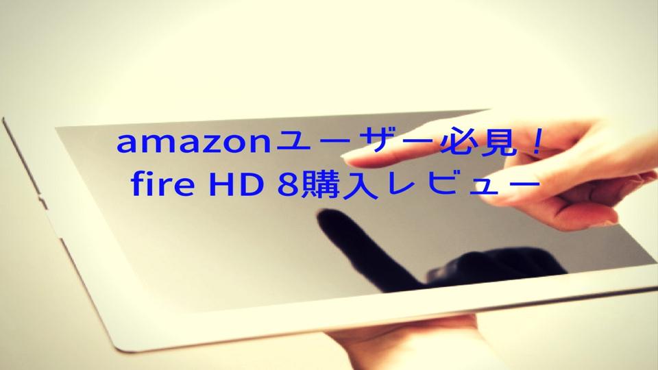 f:id:keiba-jyoshi:20180103235525j:plain