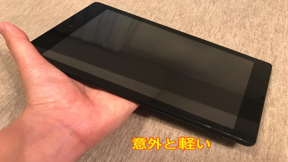 f:id:keiba-jyoshi:20180104003934j:plain