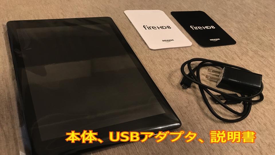 f:id:keiba-jyoshi:20180104003952j:plain