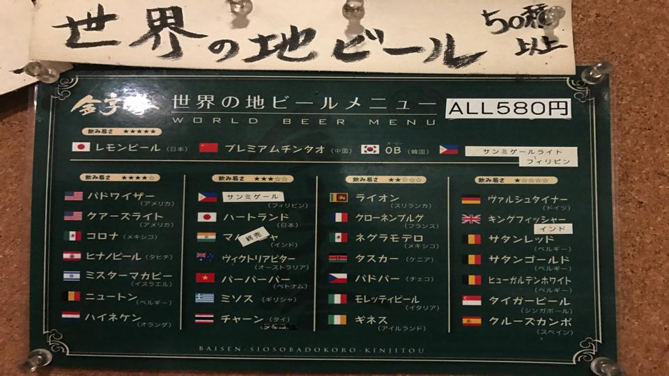 f:id:keiba-jyoshi:20180105092421j:plain