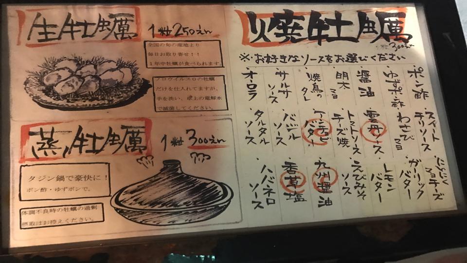 f:id:keiba-jyoshi:20180105092559j:plain