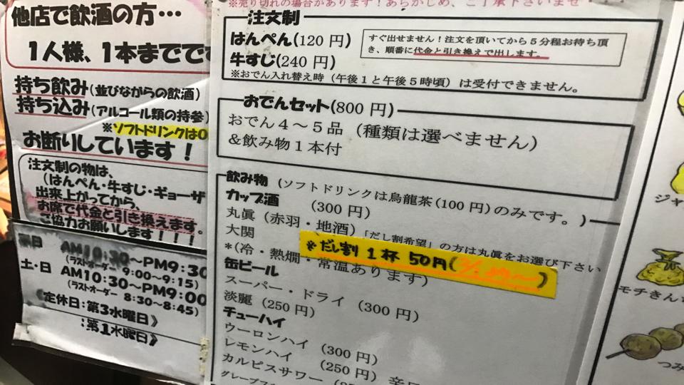 f:id:keiba-jyoshi:20180105092728j:plain