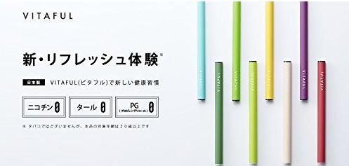 f:id:keiba-jyoshi:20180109133837p:plain