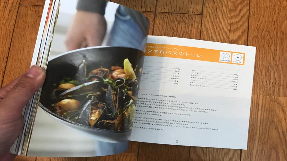 f:id:keiba-jyoshi:20180111124119j:plain