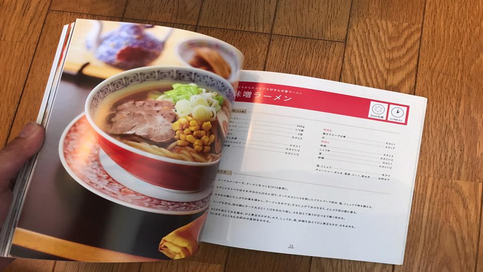 f:id:keiba-jyoshi:20180111124915j:plain