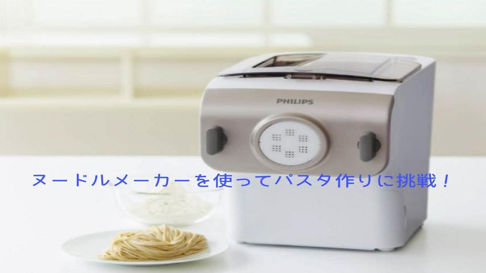 f:id:keiba-jyoshi:20180111140555j:plain