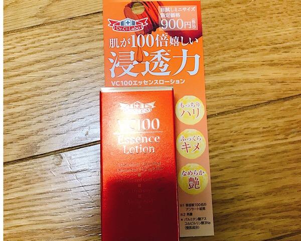 f:id:keiba-jyoshi:20180412130808j:plain