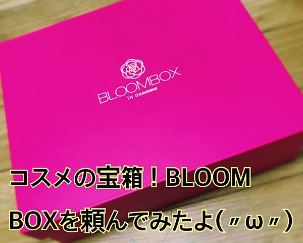 f:id:keiba-jyoshi:20180412134207j:plain