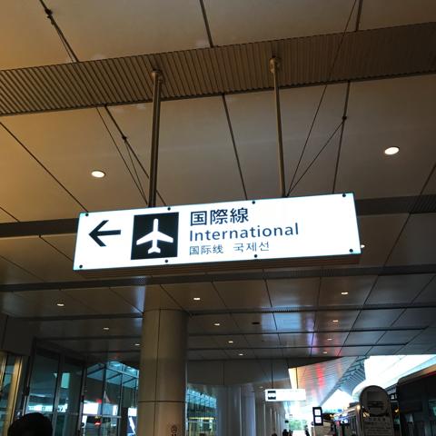 f:id:keiba-jyoshi:20180513140232j:plain