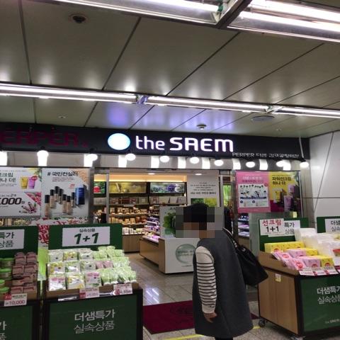 f:id:keiba-jyoshi:20180513231352j:plain