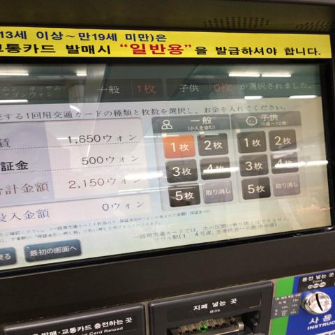 f:id:keiba-jyoshi:20180513231828j:plain