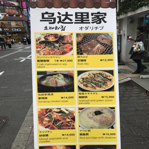 f:id:keiba-jyoshi:20180513233555j:plain