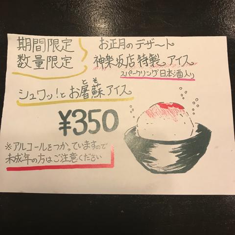 f:id:keiba-jyoshi:20180514112559j:plain