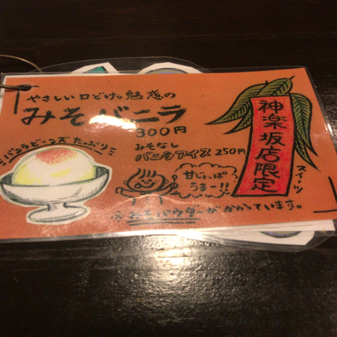 f:id:keiba-jyoshi:20180514112633j:plain