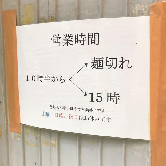 f:id:keiba-jyoshi:20180515224115j:plain