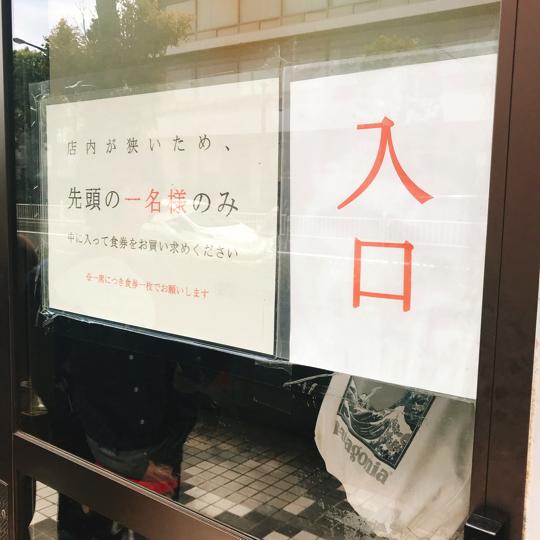f:id:keiba-jyoshi:20180515224147j:plain