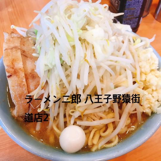 f:id:keiba-jyoshi:20180515224925j:plain