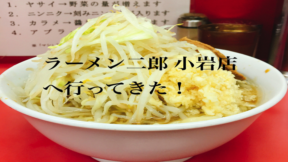 f:id:keiba-jyoshi:20180515230507j:plain