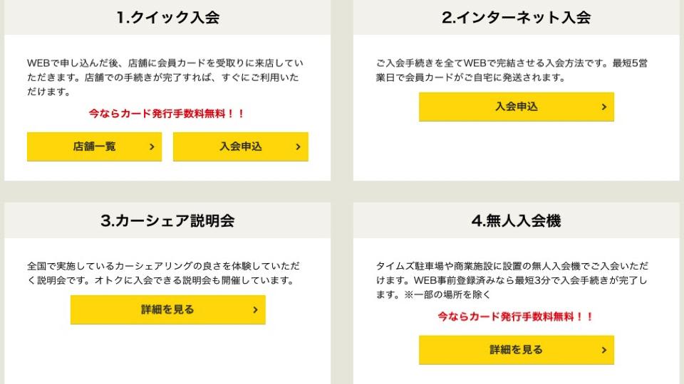 f:id:keiba-jyoshi:20180523172327j:plain