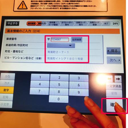 f:id:keiba-jyoshi:20180523174343j:plain