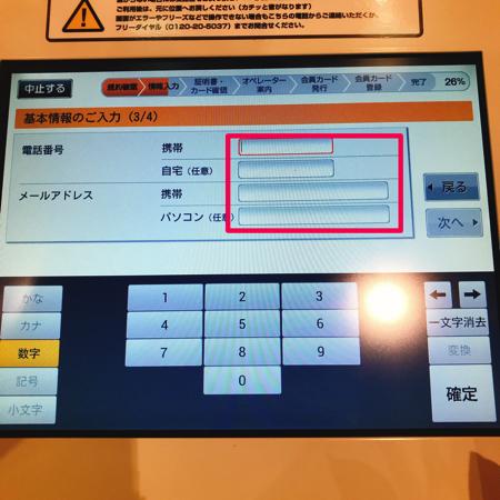 f:id:keiba-jyoshi:20180523174359j:plain