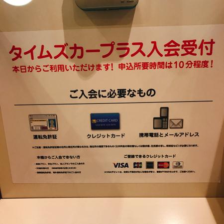 f:id:keiba-jyoshi:20180523174632j:plain