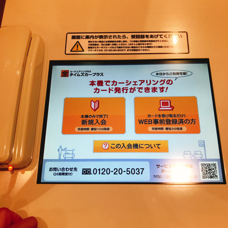 f:id:keiba-jyoshi:20180523175305j:plain