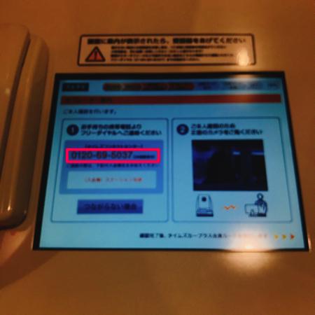f:id:keiba-jyoshi:20180523175515j:plain