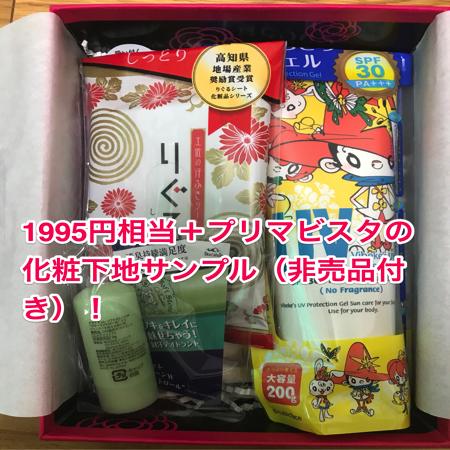 f:id:keiba-jyoshi:20180525093841j:plain