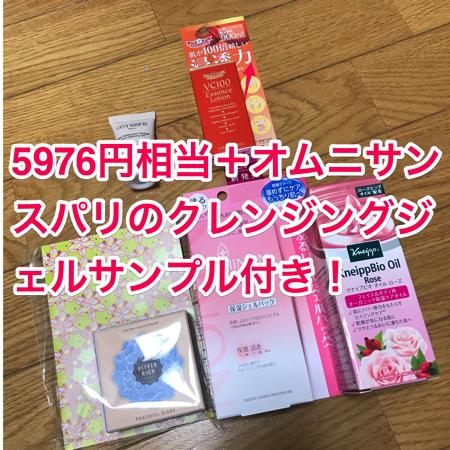 f:id:keiba-jyoshi:20180525093909j:plain