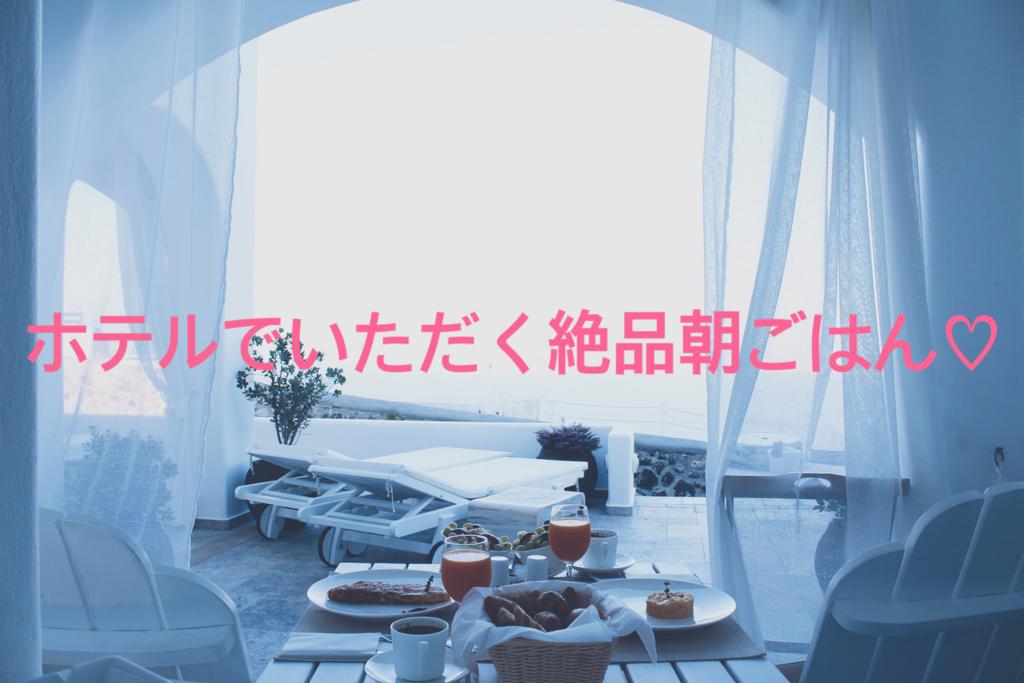 f:id:keiba-jyoshi:20180621122825j:plain