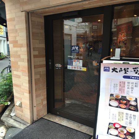 f:id:keiba-jyoshi:20180622091520j:plain