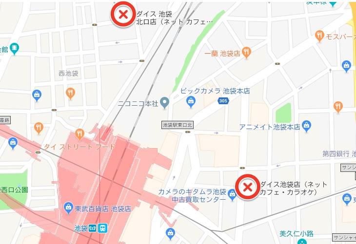 f:id:keiba-jyoshi:20180629151644j:plain