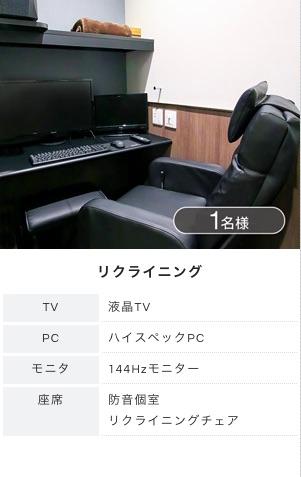 f:id:keiba-jyoshi:20180701232732j:plain