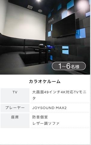 f:id:keiba-jyoshi:20180701232745j:plain