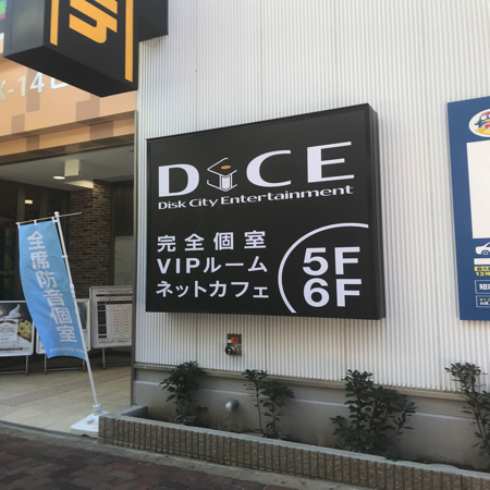 f:id:keiba-jyoshi:20180702130733j:plain