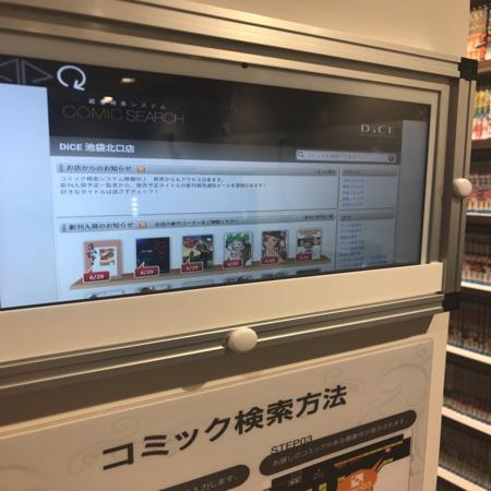 f:id:keiba-jyoshi:20180702131159j:plain