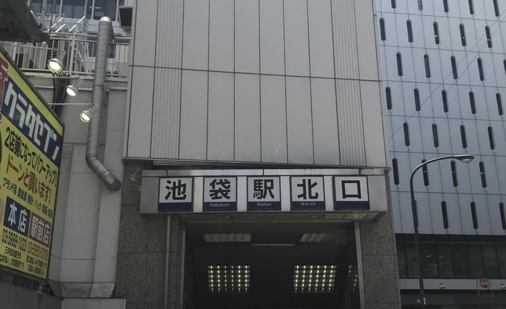f:id:keiba-jyoshi:20180702133942j:plain