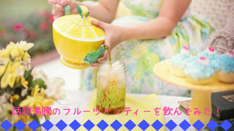 f:id:keiba-jyoshi:20180705115153j:plain