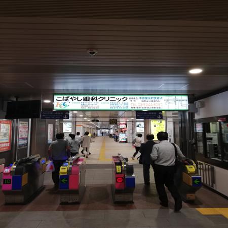 f:id:keiba-jyoshi:20180712104039j:plain