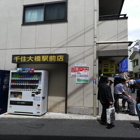 f:id:keiba-jyoshi:20180712104148j:plain