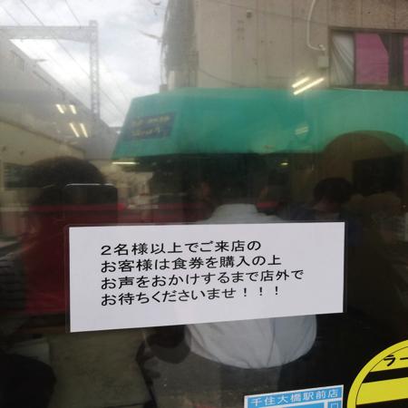 f:id:keiba-jyoshi:20180712104832j:plain
