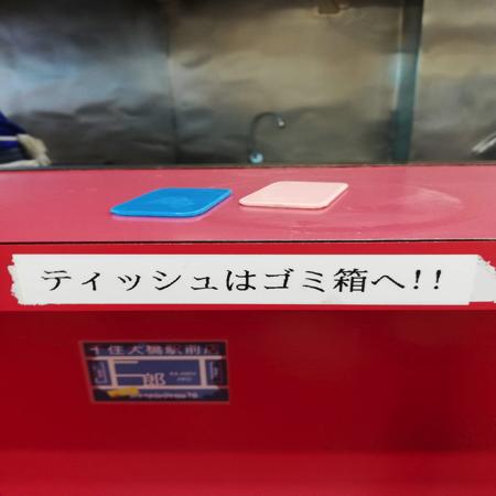 f:id:keiba-jyoshi:20180712104945j:plain