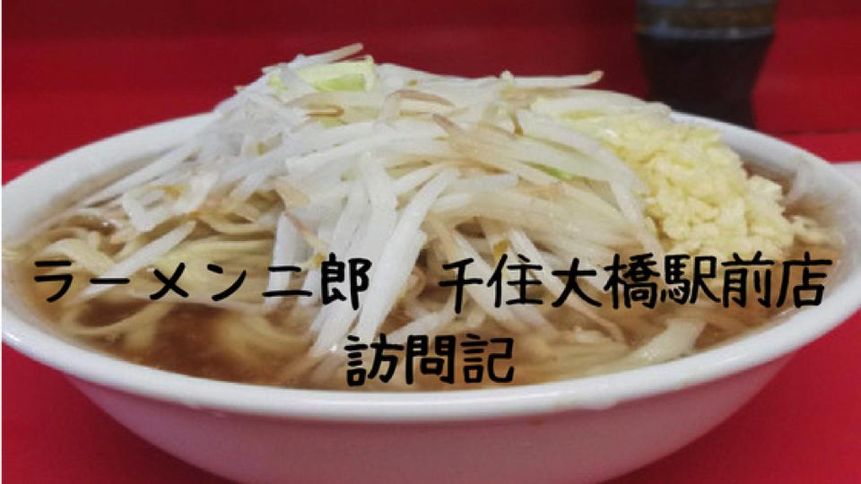 f:id:keiba-jyoshi:20180712110813j:plain