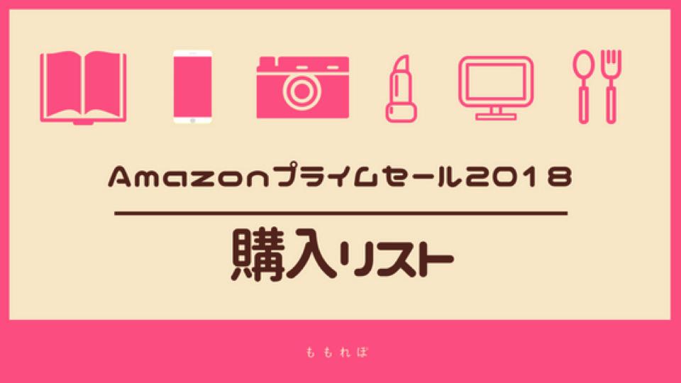 f:id:keiba-jyoshi:20180720091516j:plain