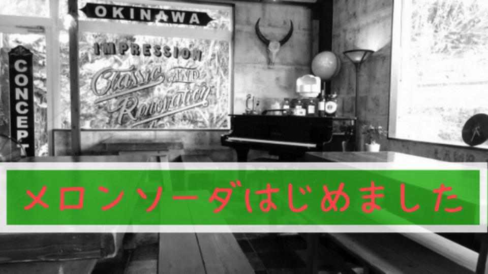 f:id:keiba-jyoshi:20180723233650j:plain