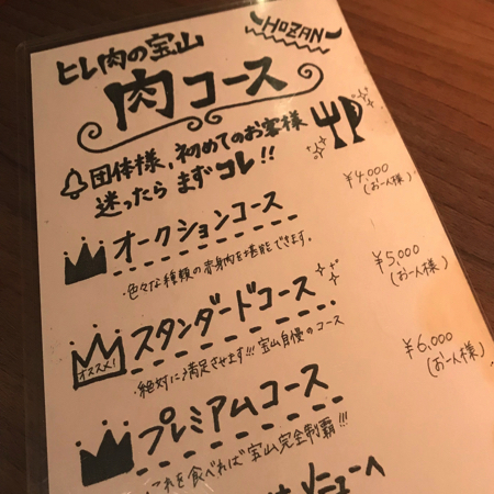 f:id:keiba-jyoshi:20180820103808j:plain
